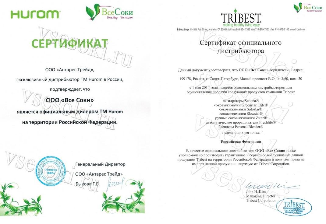 сертификат_22.jpg