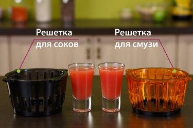 Томатный сок в Hurom H-100 с разными решетками