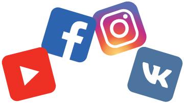 Компания «ВсеСоки» в социальных сетях