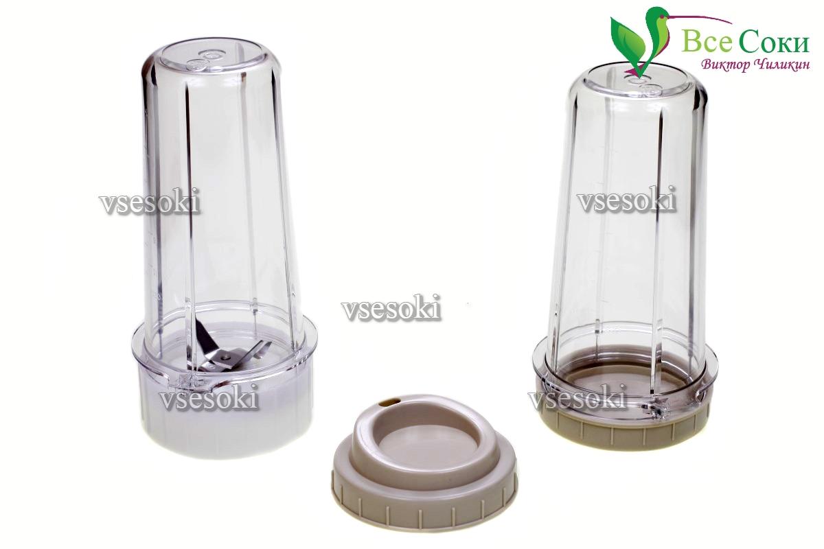 Чаши персонального блендера