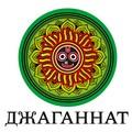Джаганат-ВсеСоки.jpg