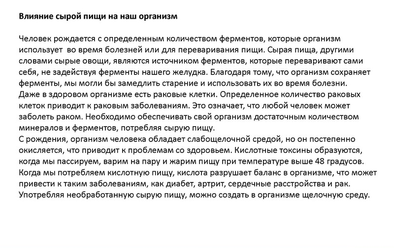 Lequip_Company_Profile_2014_All_Страница_13_cr.jpg