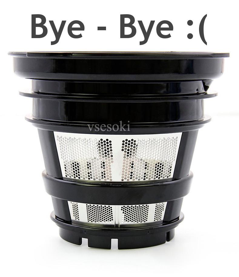 bye-buy2.jpg