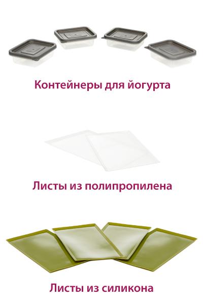 Аксессуары к дегидратору L'equip D-Cube LD-9013