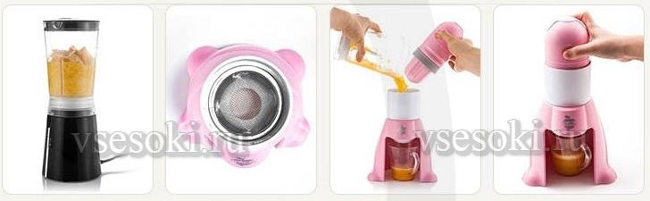 mixerfelter.jpg