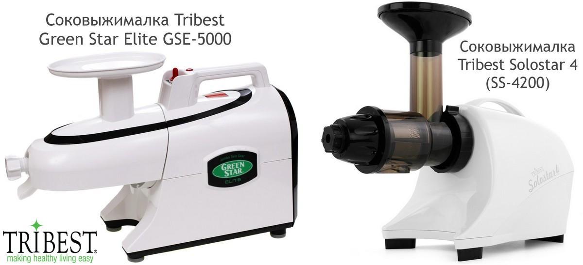 gse_5000-vs-solostar-4-tribest.jpg