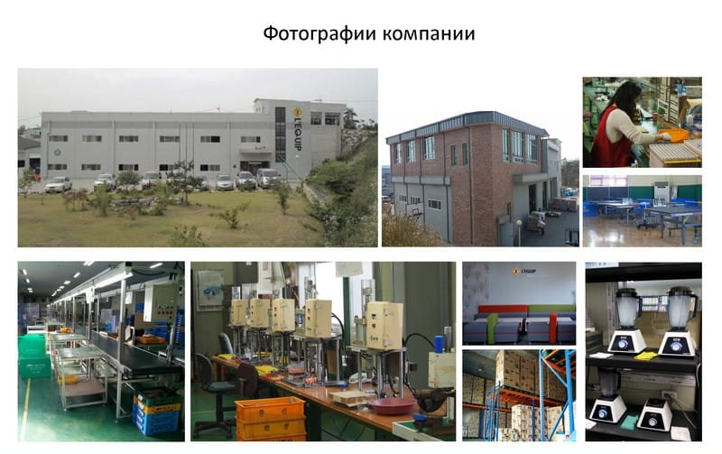 Lequip_Company_Profile_2014_All_Страница_03_cr.jpg
