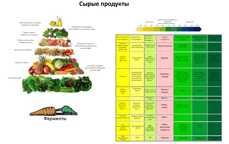 Lequip_Company_Profile_2014_All_Страница_12_cr.jpg