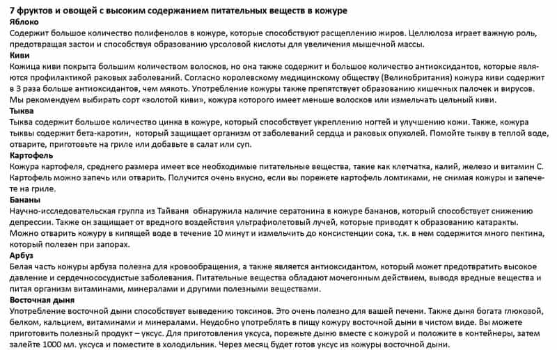 Lequip_Company_Profile_2014_All_Страница_15_cr.jpg