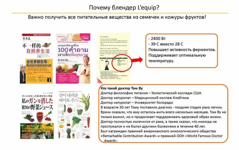 Lequip_Company_Profile_2014_All_Страница_19_cr.jpg