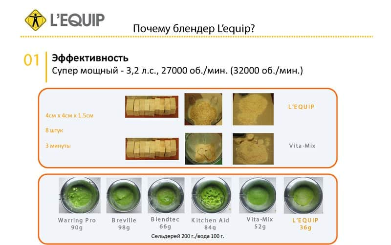 Lequip_Company_Profile_2014_All_Страница_26_cr.jpg