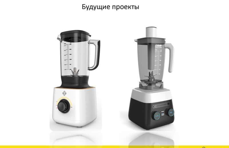 Lequip_Company_Profile_2014_All_Страница_30_cr.jpg