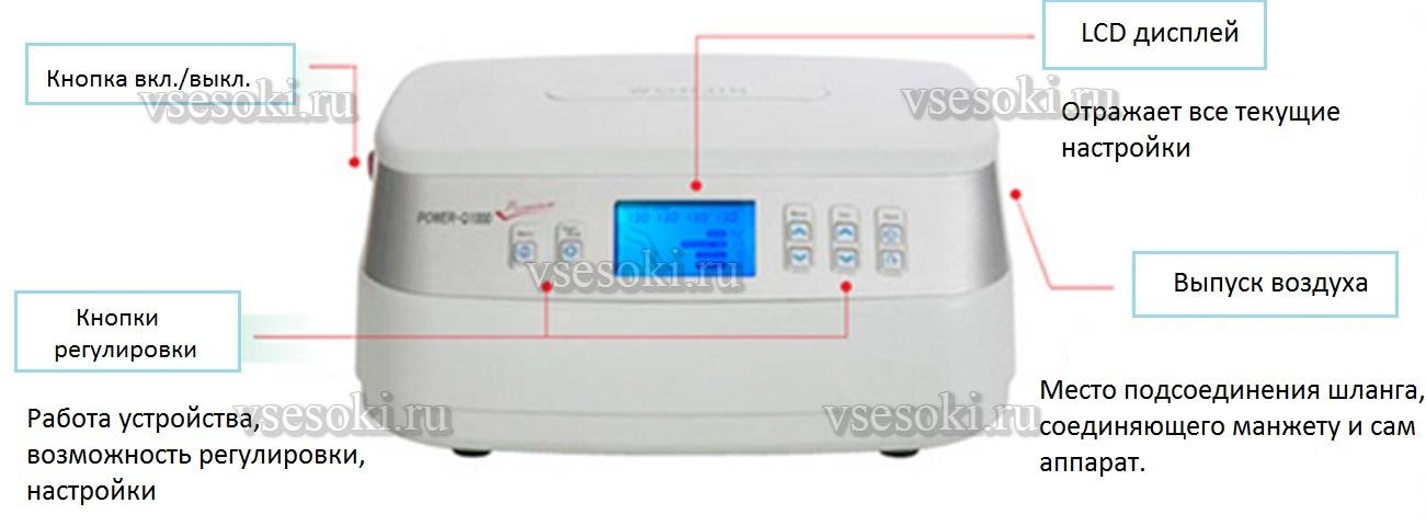 Power-q1000-premium-2.jpg