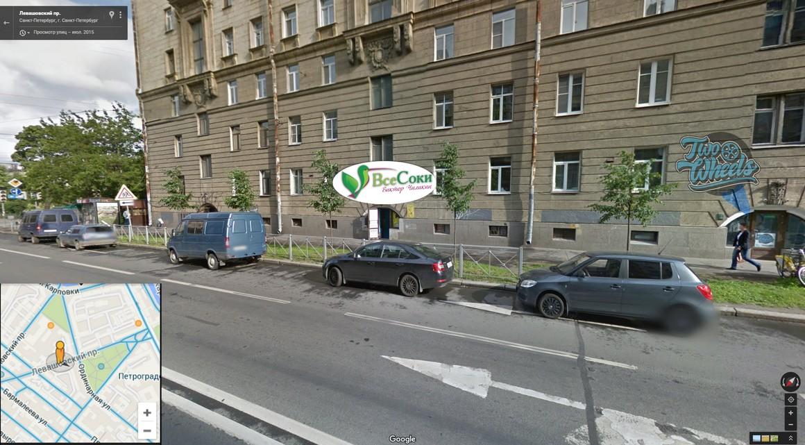 magaz_spb3.jpg