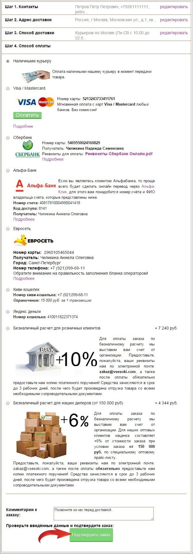 Screenshot_10-11-12.0342423432.jpg
