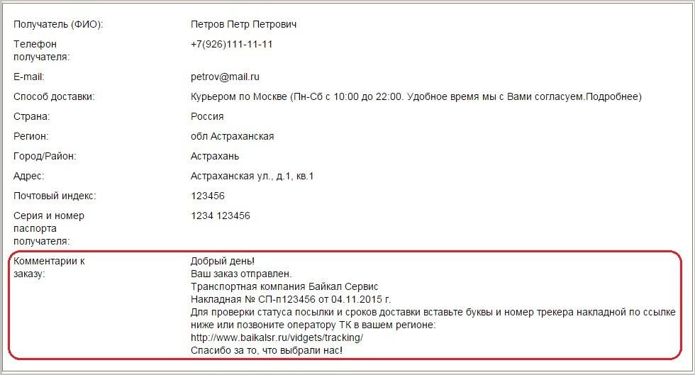 Screenshot_14.0.jpg