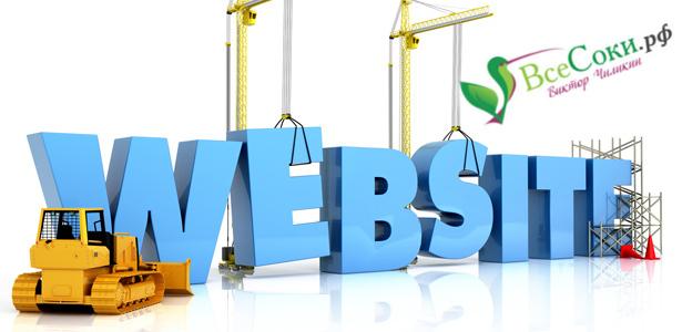 vsesoki-web.jpg