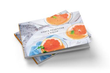 Книга вкусных рецептов