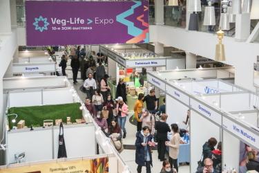 Посетители выставки Veg-Life Expo 2021 в Москве