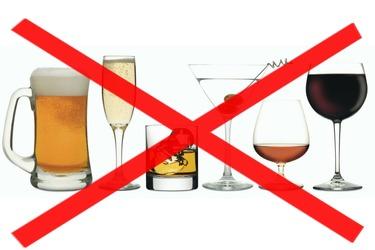 Сведите к минимуму употребление алкоголя