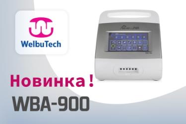 Домашний аппарат для прессотерапии и лимфодренажа