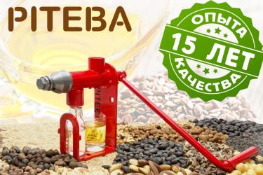 Шнековый маслопресс Piteba