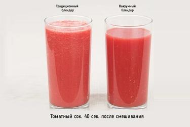 Томатный сок после вакуумации