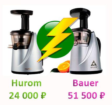 Соковыжималка Hurom HA-SBF08 (Green Enzyme) и соковыжималка Bauer