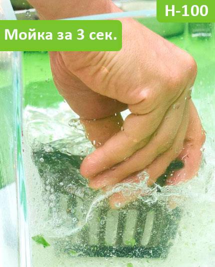 Мытьё решётки бессеточной соковыжималки Аш Сто