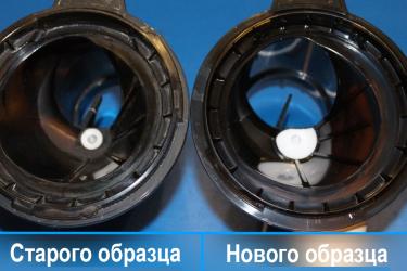 Крышка нового и старого образца для соковыжималки Omega MMV-702