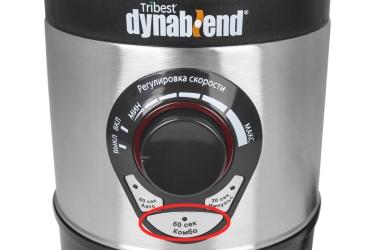 Использование блендера Tribest Dynablend Clean DB-950 в режиме «Комбо»