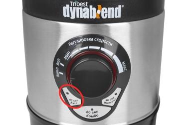 Использование блендера Tribest Dynablend Clean DB-950 в режиме «Авто»