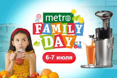 «Все Соки» на Metro Family Day