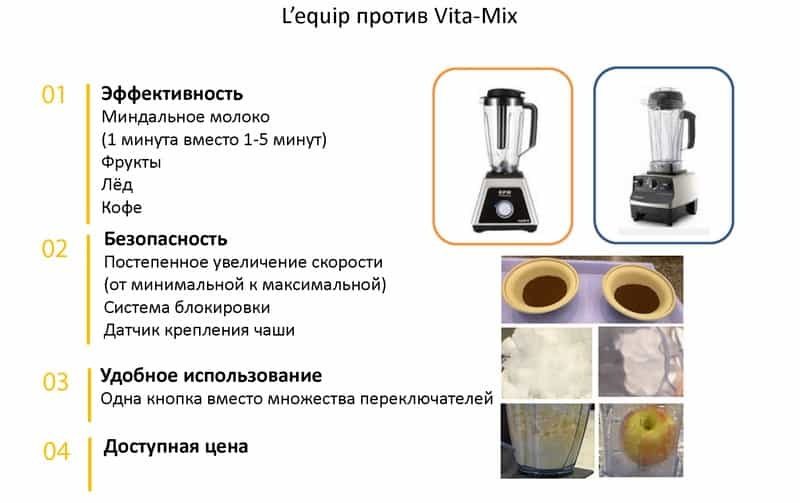 Lequip_Company_Profile_2014_All_Страница_18_cr.jpg