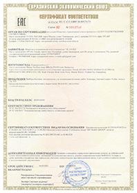 Сертификат на блендеры Vidia 2021–2026