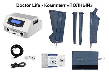 Комплектация Lympha-Tron DL1200L с манжетами для ног, руки и массажным поясом для похудения