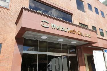 Визит в компанию WelbuTech