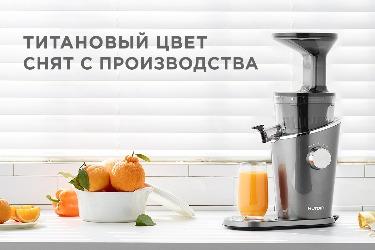 Соковыжималки для твёрдых овощей и фруктов