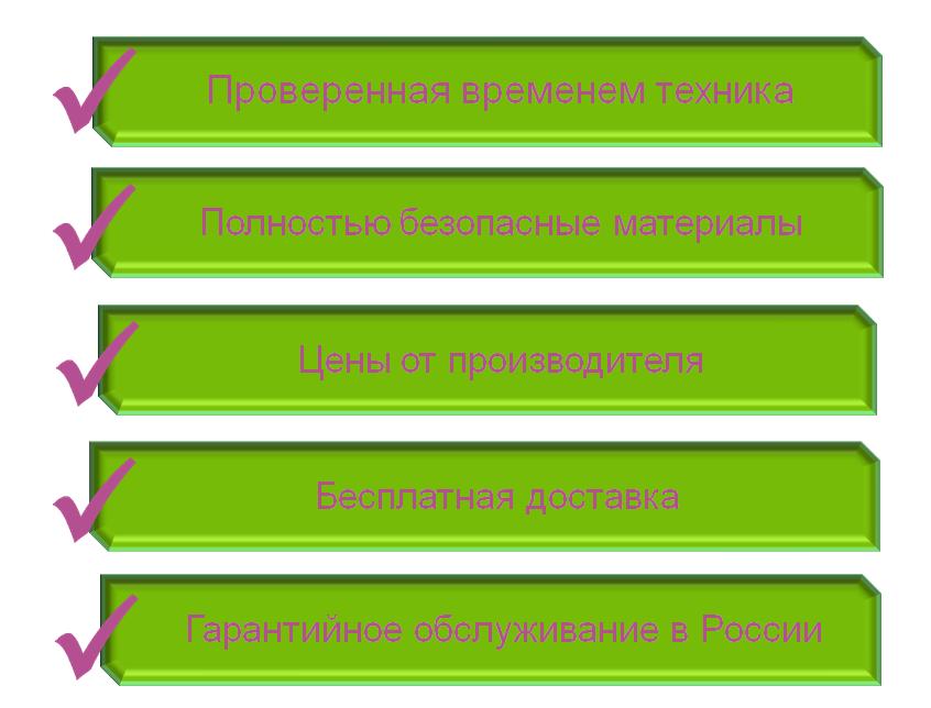 """Преимущества покупки блендеров для детского питания во """"Все Соки"""""""