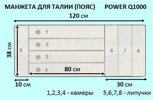 пояс_-Power.jpg