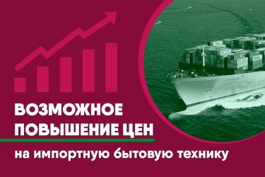 Стоимость перевозок морского транспорта