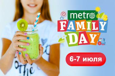 «Все Соки» ждут Вас на Metro Family Day