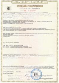 Сертификат на маслопрессы L'equip 2021-2026