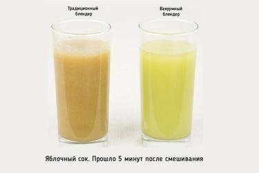 Яблочный сок после вакуумации