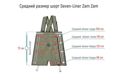 Средний размер шорт