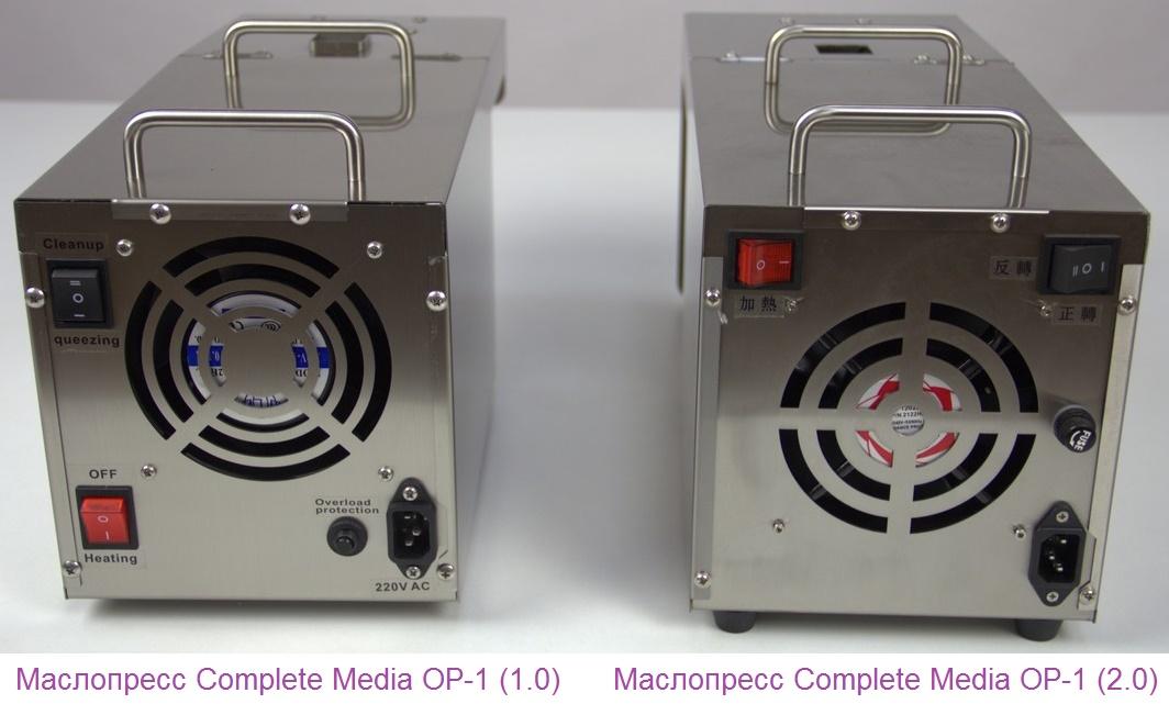 Сравнение системы вентиляции маслопрессов Complete Media