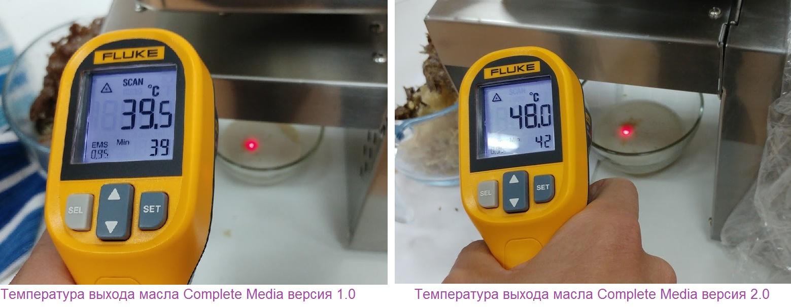 Температурный тест выход масла маслопрессов Complete Media