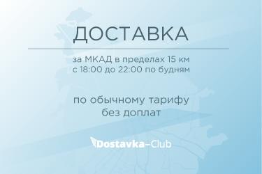 Бытовая техника из интернет-магазина в Москве с доставкой