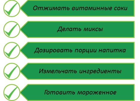 Возможности модели Hurom HE RBE04